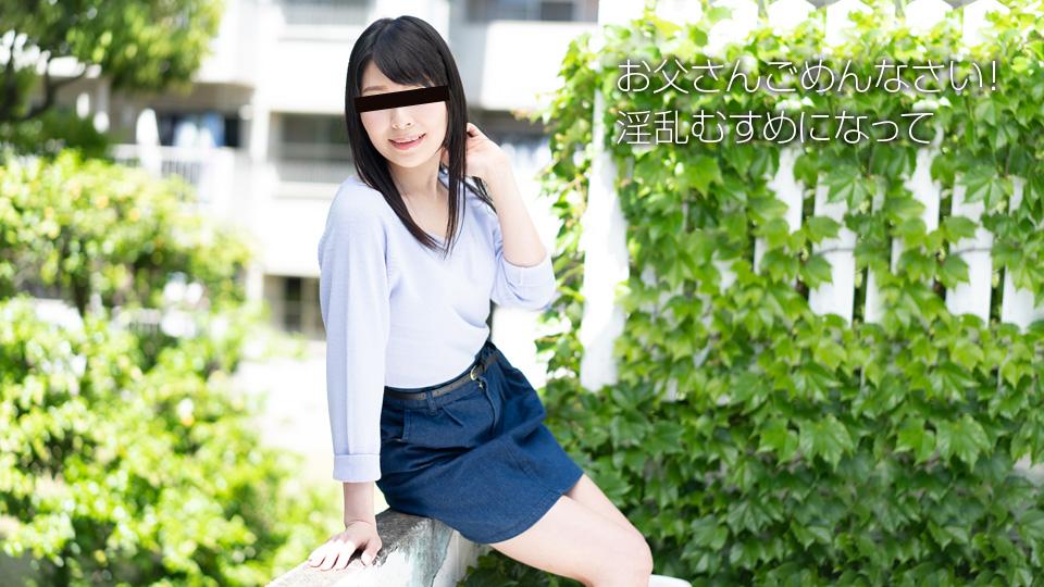 10musume 091818_01