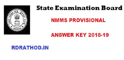 NMMS PROVISIONAL ANSWER KEY 2018-19
