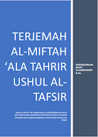 https://ashakimppa.blogspot.com/2020/01/download-kitab-terjemah-al-miftah-ala.html