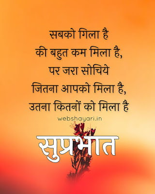anmol vichar image wale photo download suvichar pics
