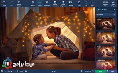 تحميل برنامج photo editor للكمبيوتر