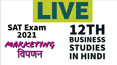 Part 1 | #Live Class | Commerce Topics Live Stream | 12th Business Studies in Hindi | Marketing | विपणन | SAT Exam 2021