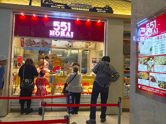 551 Horai Japan JR Kyoto Review Shopfront