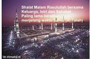 Shalat Malam Rasulullah SAW bersama keluarga, Isteri dan Sahabat di Bulan Ramadhan berakhir saat waktu sahur alfalah