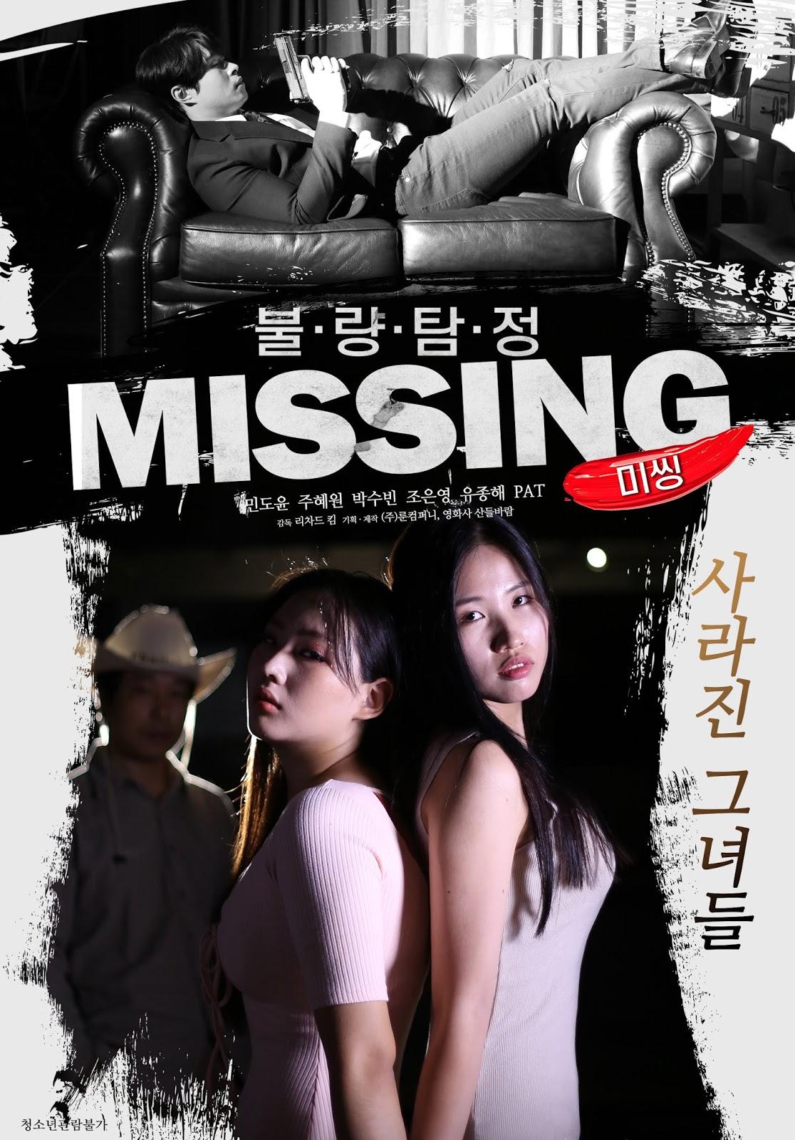 Bad Detective Missing Full Korea 18+ Adult Movie Online Free