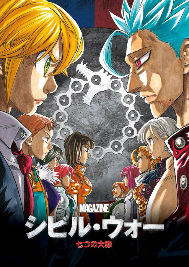 Nanatsu no Taizai: Wojna bohaterów