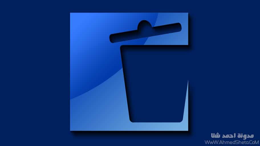 شرح وتحميل تطبيق Undeleter للأندرويد 2019 - أفضل تطبيق لاستعادة الملفات المحذوفة على الأندرويد بدون روت