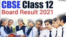 CBSE 10 & 12TH BOARD RESULT 2021|| CBSE 10 & 12TH BOARD RESUL By Roll Number