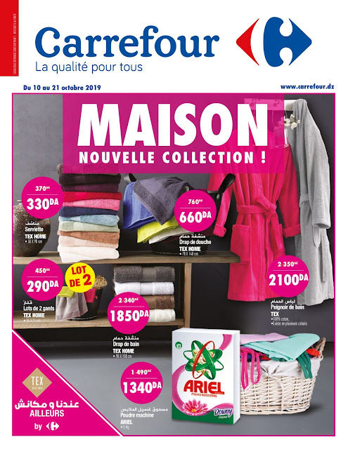 catalogue carrefour algerie dz octobre 2019