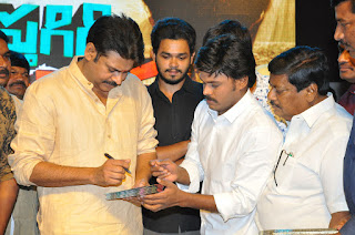 Pawan kalyan at saptagiri express audio