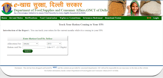 Track Delhi Ration Card