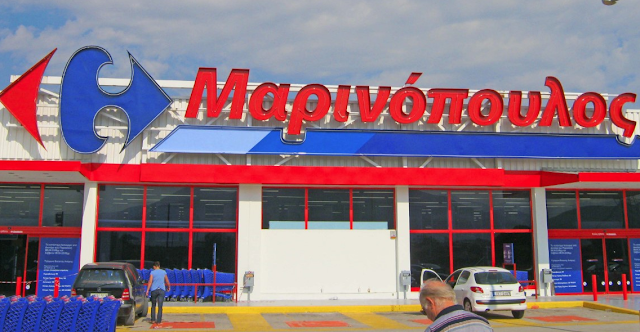 Έσκασε βόμβα: Έπεσαν οι υπογραφές - Αυτός είναι ο νέος ιδιοκτήτης του Μαρινόπουλου! Σώζονται 13.000 εργαζόμενοι