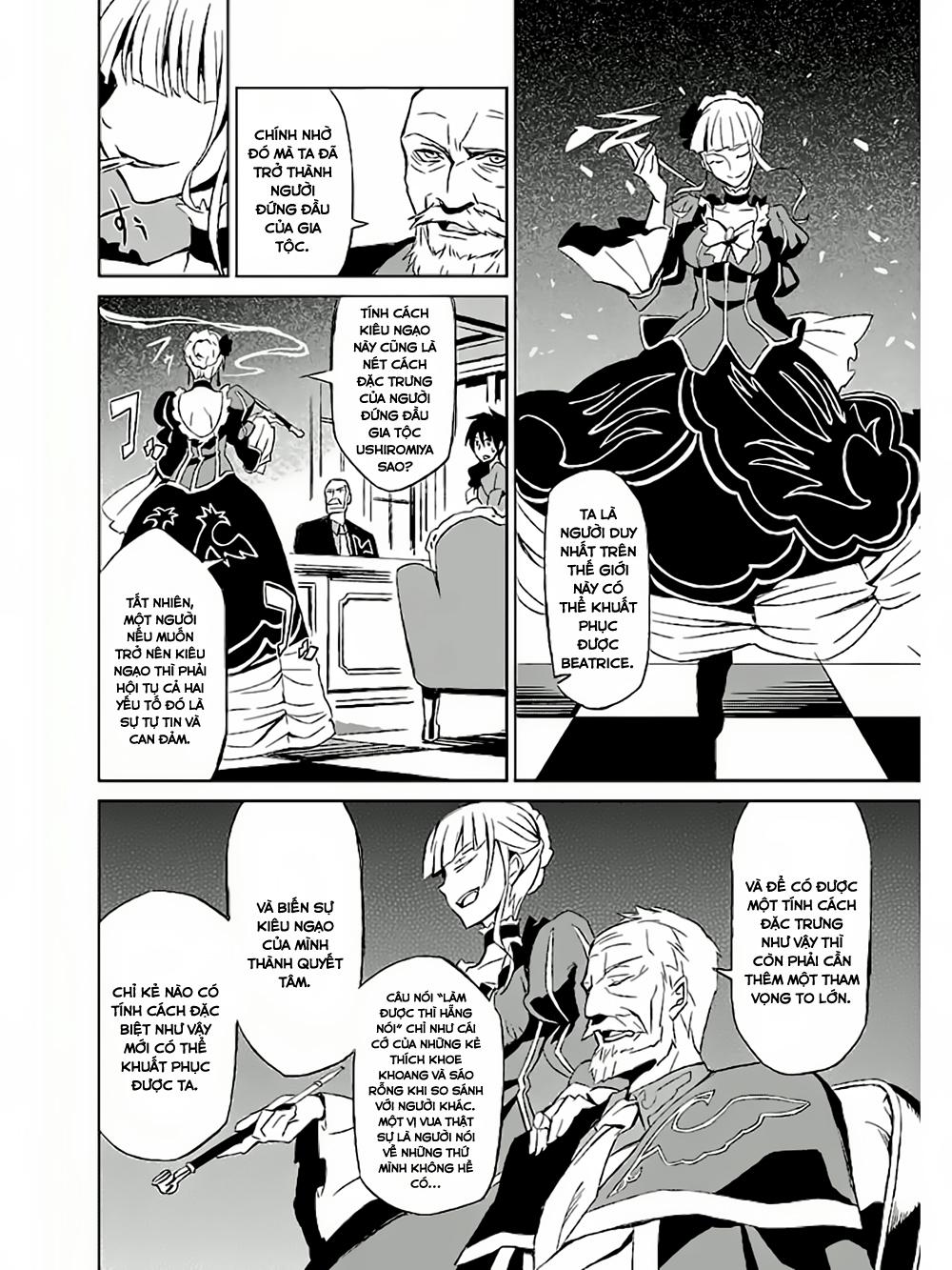 UMINEKO NO NAKU KORO NI CHIRU EPISODE 5: END OF THE GOLDEN WITCH