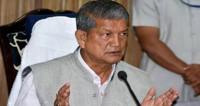 काँग्रेस में पड़ा खलेरा, तो हरीश रावत कह रहे हैं कि राहुल गांधी के प्रधानमंत्री बनने के बाद ही लूंगा सन्यास ।