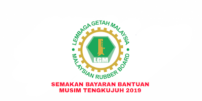 Semakan Bayaran BMT 2019 Bantuan Musim Tengkujuh