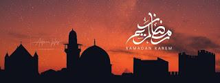 امساكية شهر رمضان المبارك لعام 2021 - 1442 مواقيت الصلاة والافطار