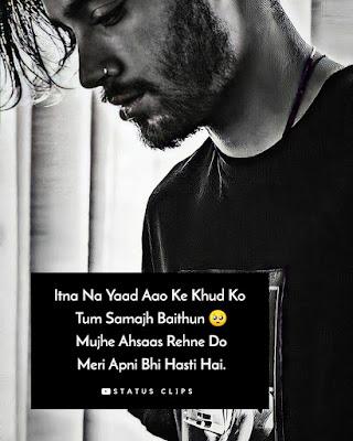mood off Image Shayari