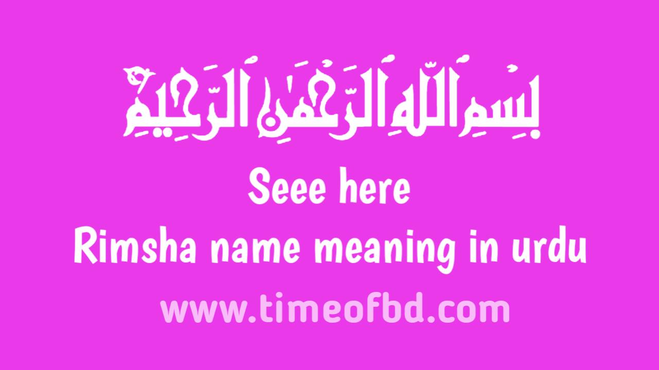 Rimsha name meaning in urdu, رمشا نام کا مطلب اردو میں ہے
