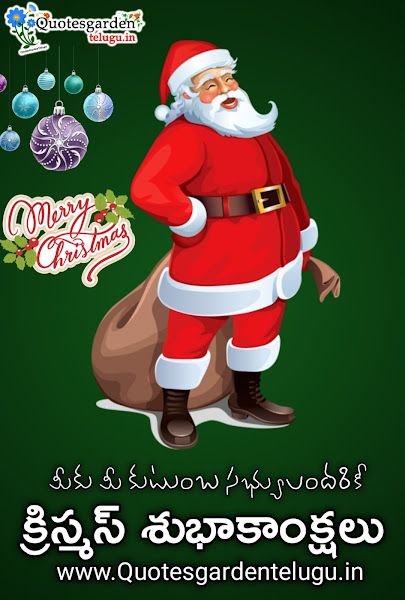 Merry-Christmas-happy-Christmas-greetings-wishes-images-in-Telugu-quotes