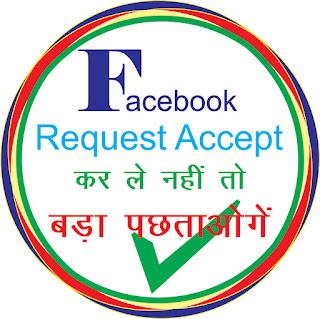Facebook, photo, Image