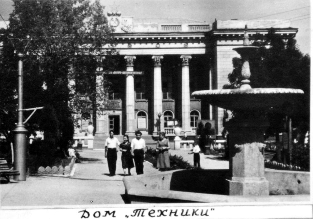 Дом техники Лисичанск