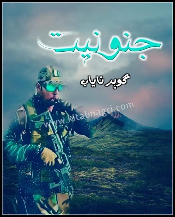 Junooniyat Novel by Gohar e Nayab Complete Pdf Download