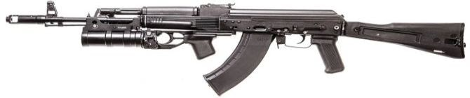 IAF Signs Emergency Deal For 70,000 AK-103 Assault Rifles With Russia