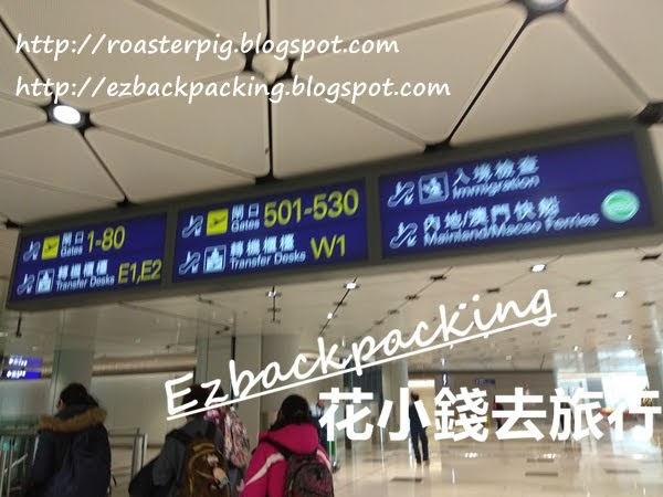 香港機場轉機手續和位置