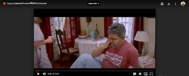 মাইকেল ফুল মুভি    Michael Full Movie Download in HD & Watch Online   filmywap