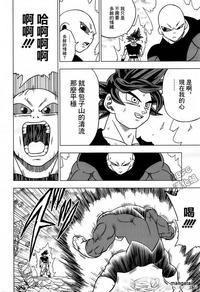 Dragon Ball Super 41 JP