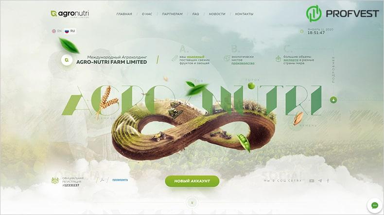 Agro-Nutri Farm обзор и отзывы HYIP-проекта
