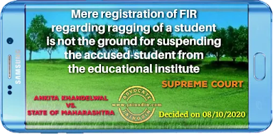 Mere registration of FIR regarding ragging of a student is not the ground for suspending the accused-student from educational institute