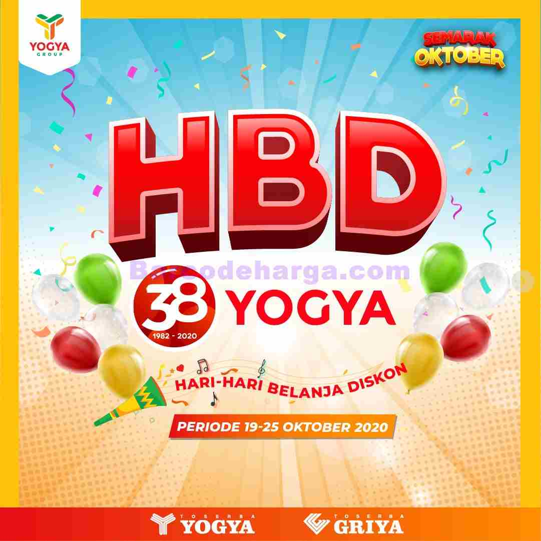 Katalog Promo Toserba Yogya Weekday 30 November 3 Desember 2020 Barcodeharga Harga Promo Alfamart Indomaret Giant Hypermart Superindo Lottemart Carrefour