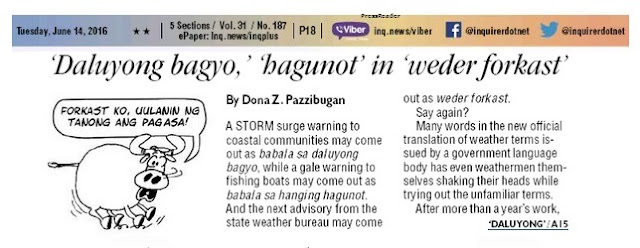 http://philippinedailyinquirer.newspaperdirect.com/epaper/viewer.aspx?noredirect=true