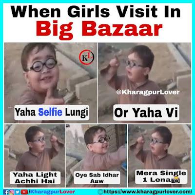 big-bazaar-kharagpur-meme
