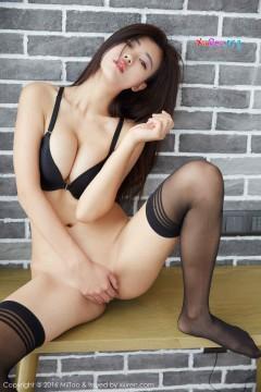 [SHKD-669] Cô thư ký ngay thơ và lão sếp dâm Rion TsubasaF