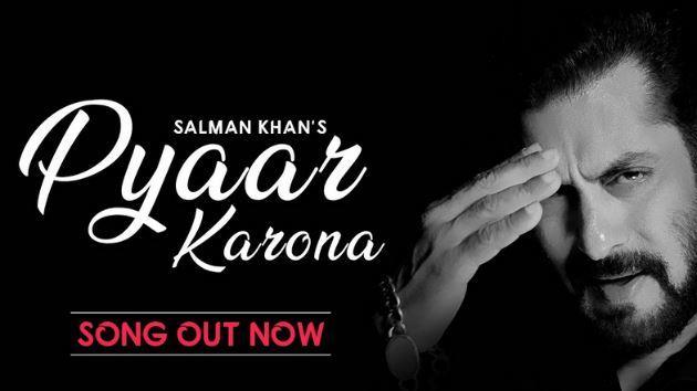 Pyaar Karona Lyrics   Salman Khan Song Download
