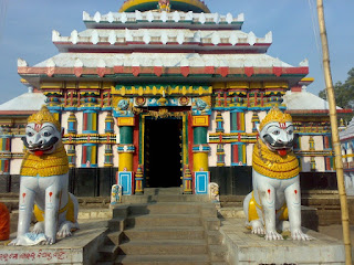 Ladu Baba Temple Kainchhi Temple Bhubaneswar Odisha