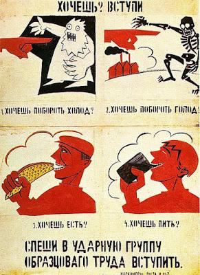 Αγκιτπρόπ πόστερ του Μαγιακόφσκι Plakat mayakowski gross