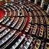 Πρωτοφανής εξευτελισμός στη Βουλή: Φέρνουν 4 «προεκλογικά» νομοσχέδια και ρουσφέτια