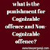 What is the punishment for Cognizable offence and Non-Cognizable offence?