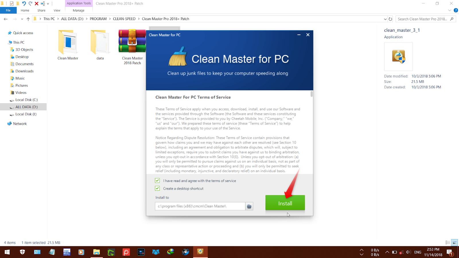 aloneghost-xz : Clean Master Pro for PC 2018+ Patch
