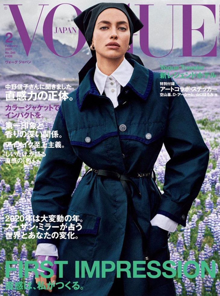 Irina Shayk is the Cover Star of Vogue Japan February 2020 Issue