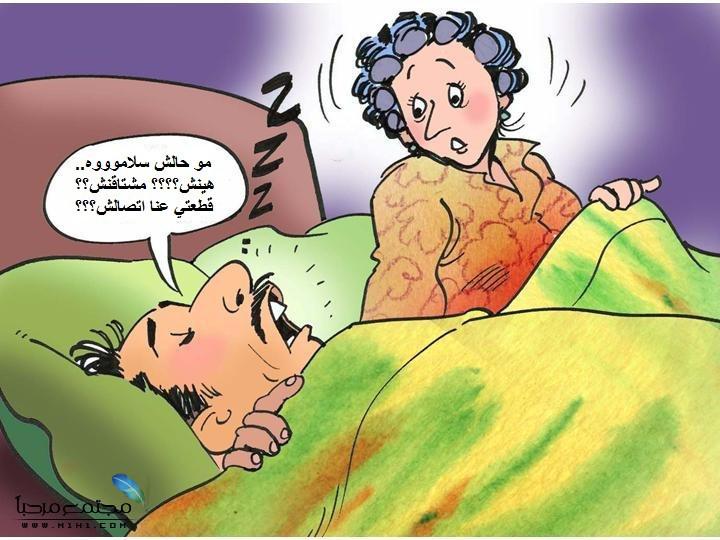 لماذا يتكلم الانسان أنثاء النوم ؟! مفاجأة مذهلة !!!!