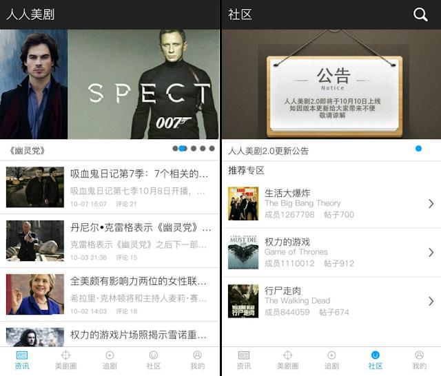 線上看美國影集、電視劇 App! 人人美劇 下載 (人人視頻) 3.6.3 for Android Apps   應用下載