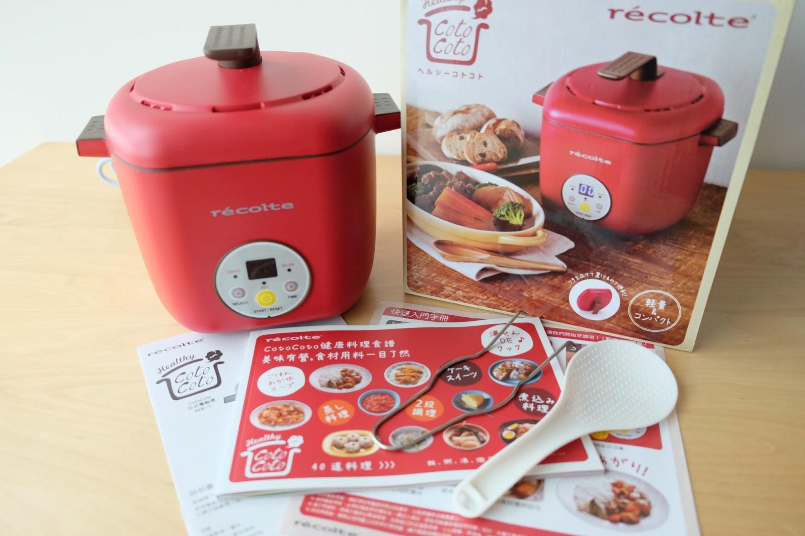 Missta's Kitchen: Recolte Healthy CotoCoto ~ 日式電飯煲 (開箱文附食譜)