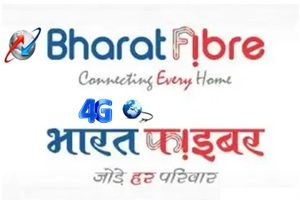 Advance BSNL Bharat Fiber bill payment schemes Revised and FAQ