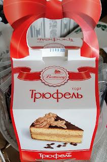 Трюфельний торт, Вестконд, Луцька кондитерська фабрика