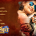 Nakshtram Movie Songs List