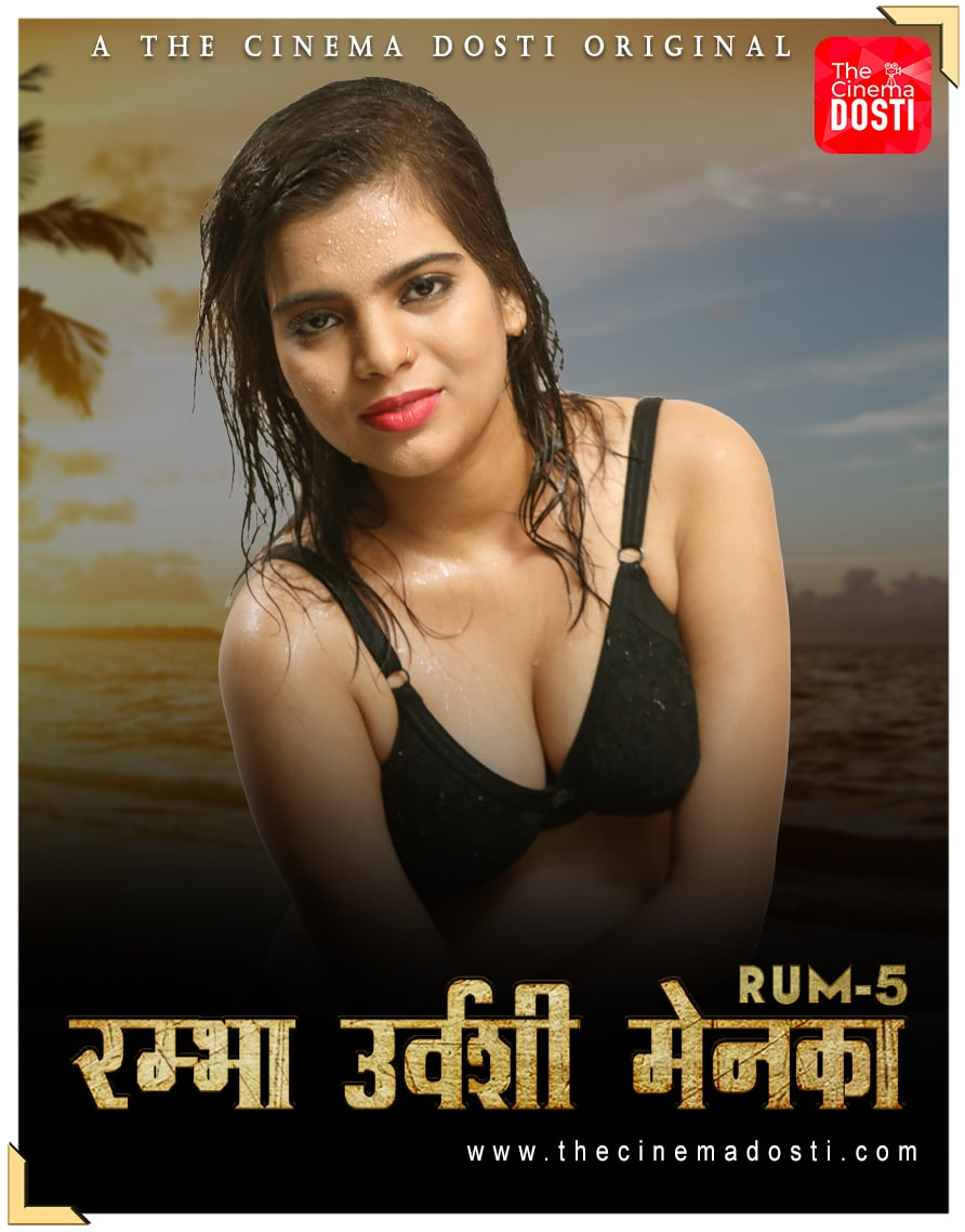 Rum 5 2020 CinemaDosti Hindi Short Film 720p HDRip 110MB x264